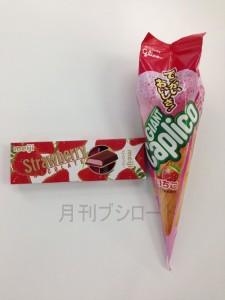 「BanG_Dream!」2ndライブ目前! #今日のさがらっチョコ