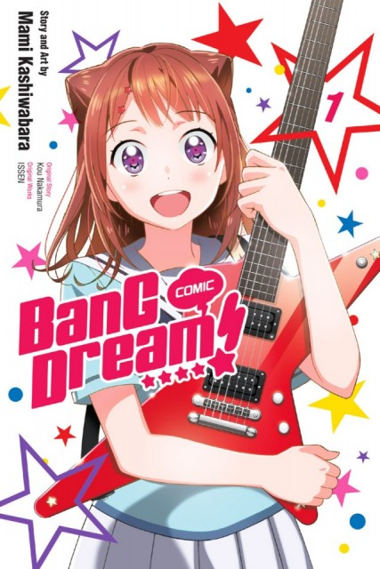【FINAL】BanG Dream!_#1_Cover