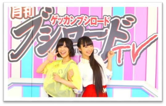 月ブシTV_キービジュアル_201507~