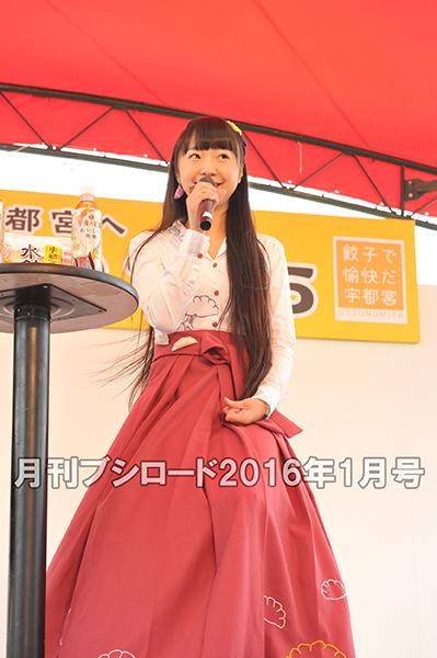 1月号の「橘田いずみの餃子道」は増ページの拡大版!!              そしてなんとお渡し会も橘田いずみさん!!
