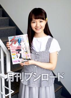 『響』新所属声優・尾崎由香さんが休日にドキドキすることって?