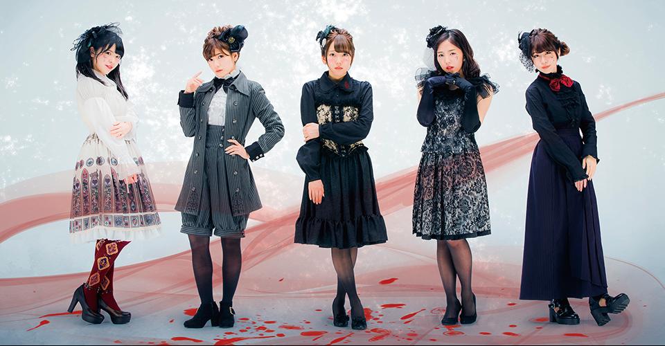 STARMARIEの新曲『姫は乱気流☆御一行様』は4月20日(水)発売!!