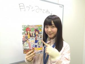 伊藤彩沙さんとともに月ブシ最新5月号の情報をおさらい!