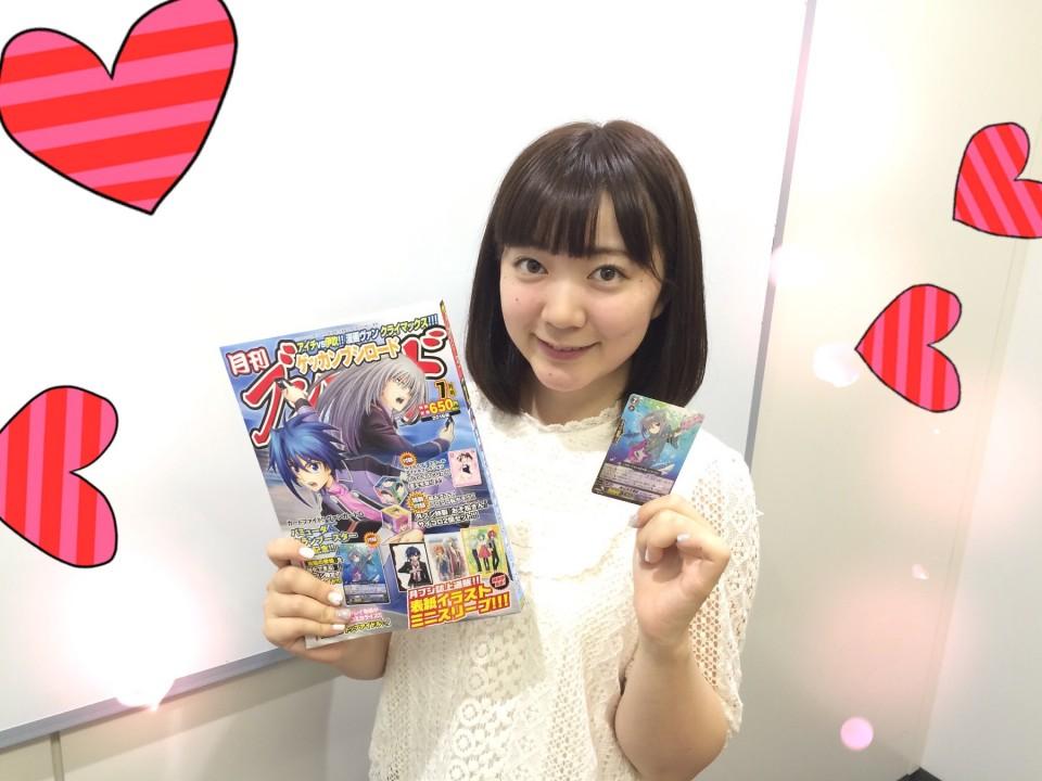 月ブシ宣伝隊長が本日6/8発売の最新7月号の見どころをおさらいするぞ!!
