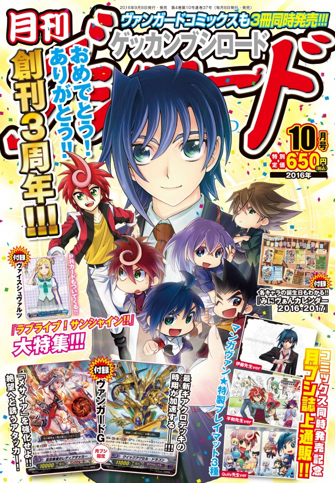 2015_10_cover