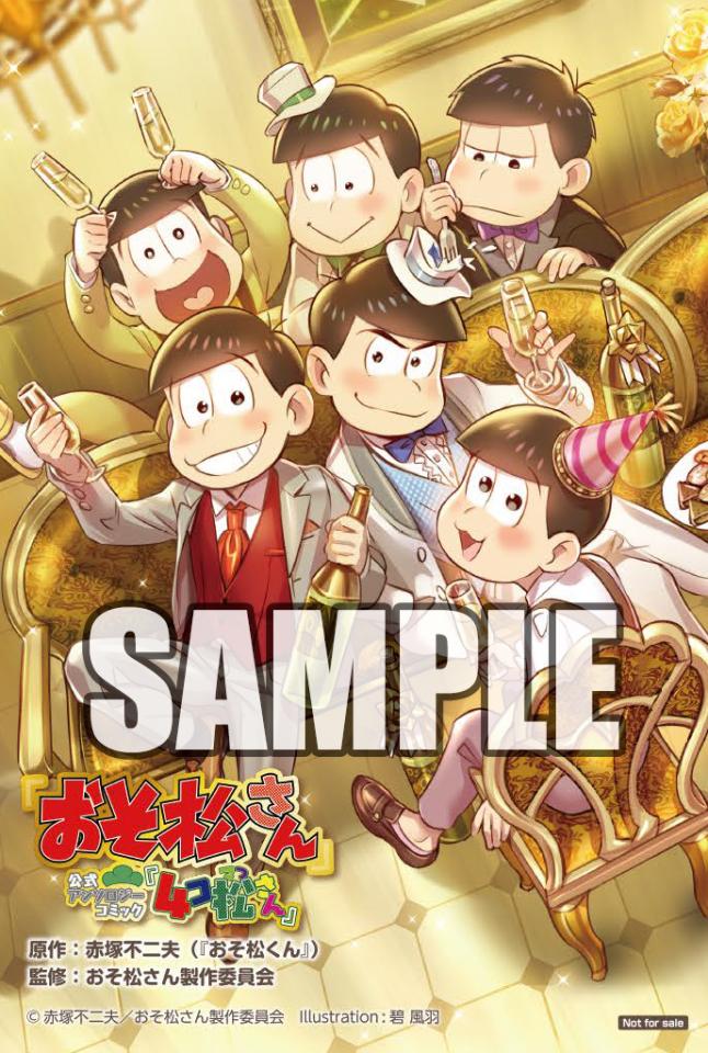4komatsu_animateA