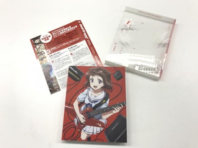 TVアニメ『バンドリ!』Blu-ray1巻いよいよ発売!!