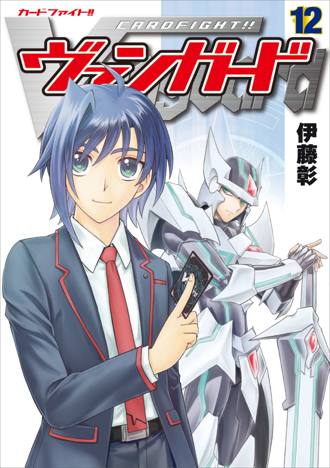 comic_cover_vanguard_09