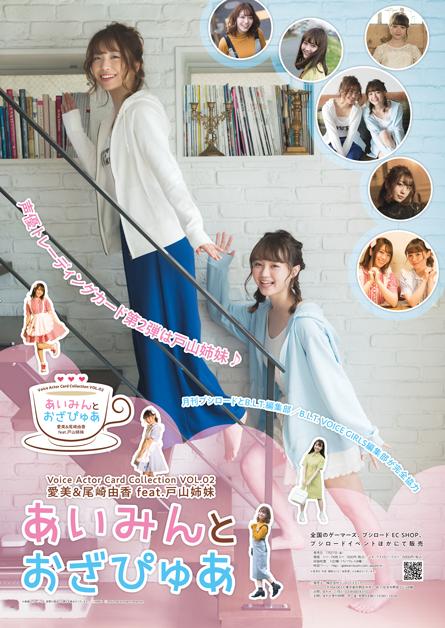 0214_ぎゅぎゅっとみもりんポスター_t