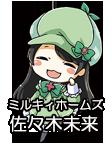キャラMK・佐々木