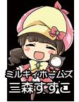 キャラMK・三森