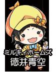 キャラMK・徳井