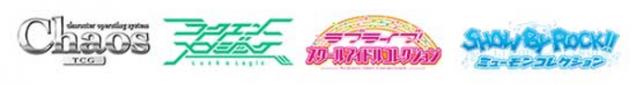 7/8(土)開催 BCF2017大阪会場に「月ブシブース」が出張★