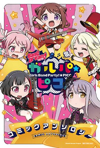 osomatsu_cover_h1-h4_re