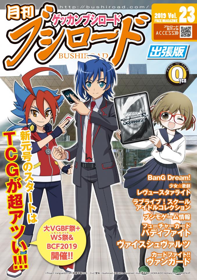 cover_books_shutcho_04