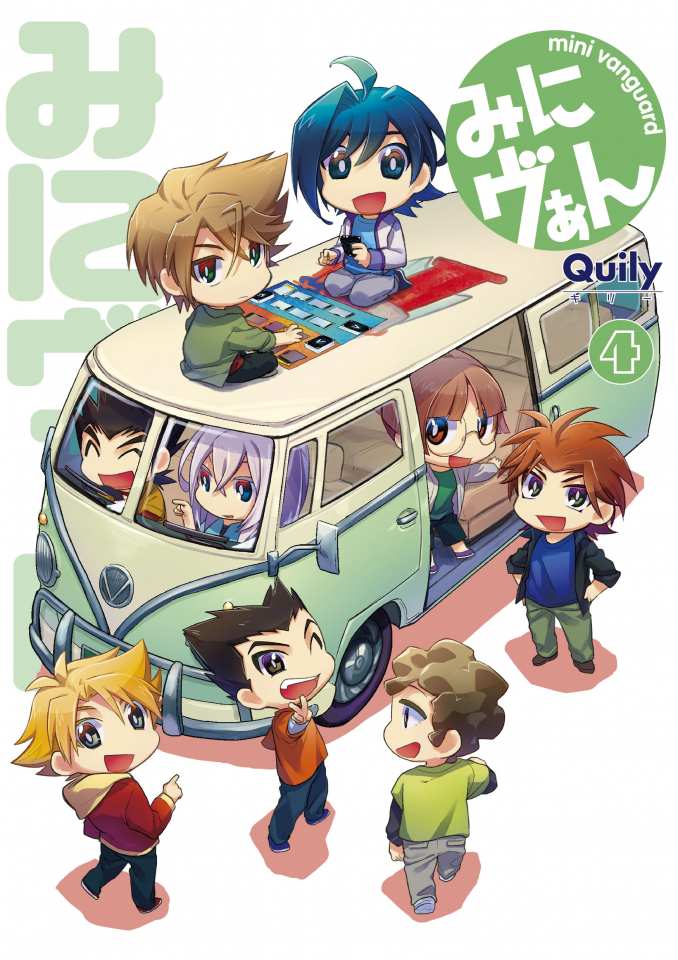 comic_cover_minivan_04